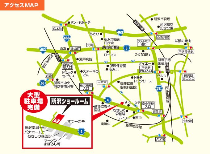 所沢ショールームMAP
